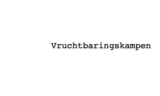 Behind the Visual: vruchtbaringskampen